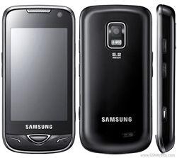 گوشی موبايل سامسونگ-Samsung B7722