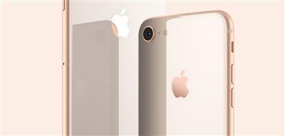کاهش قیمت و تخفیف برای آیفون 8 اپل