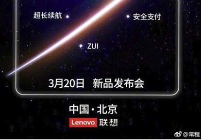 گوشی لنوو  S5 به نمایشگر 18:9 و دوربین دوگانه مجهز خواهد بود