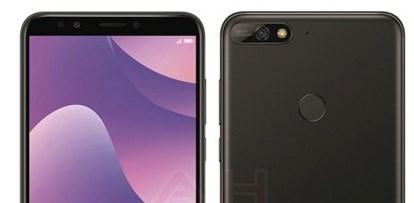 انتشار تصاویری از مدل 2018 گوشی هوآوی Y7