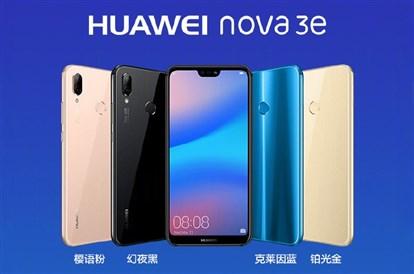 گوشی هوآوی P20 لایت با نام Nova 3e در کشور چین و قیمت 316 دلار رونمایی شد