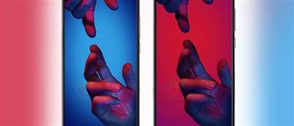 گوشیهای هوآوی P20 با قیمت 679 یورو و P20 Pro با قیمت 899 یورو عرضه خواهند شد