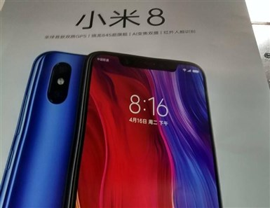 زمان عرضه گوشی های جدید  شیائومی Mi 8 و Mi 8 SE مشخص شد