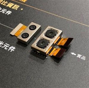 احتمال استفاده از چهار دوربین توسط شرکت سونی در Xperia XZ3 قوت گرفت.