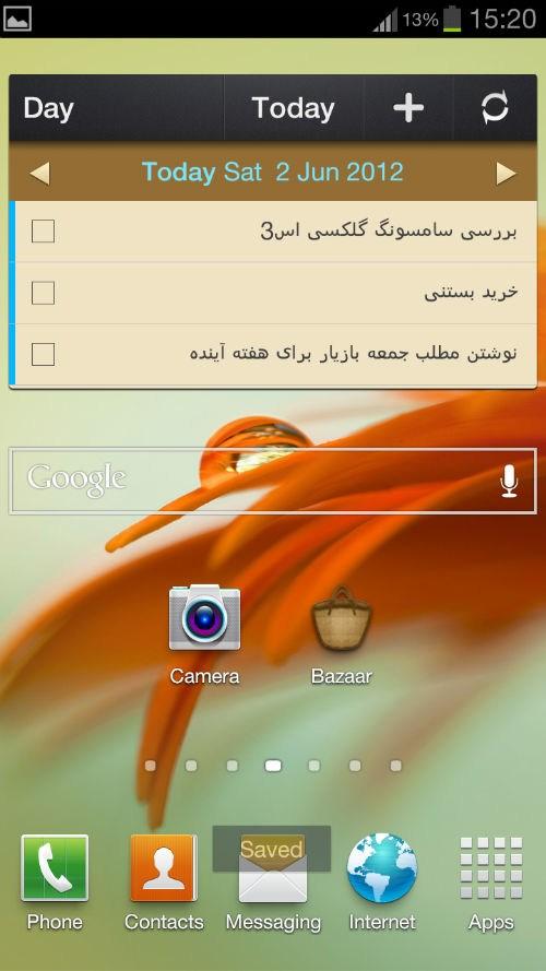نرم افزار تصاویر I9300 Galaxy S III