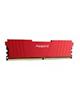 ASGARD 16GB - Loki T2 DDR4  -PC 3200MHz PC Red