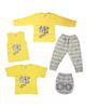 لباس نوزادی - ست 5 تکه لباس نوزادی پسرانه مدل YG