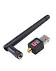 - کارت شبکه USB  بی سیم مدل U-150