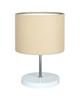 چشمه نور آباژور رومیزی مدل MT7038/WT- نسکافه ای- سفید- قهوه ای- کرم