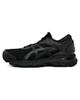 asics کفش مخصوص دویدن زنانه مدل GEL-KAYANO 25 کد 1012A026-002 - مشکی