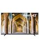 DAEWOO تلویزیون هوشمند مدل DSL-43K5900P سایز 43 اینچ