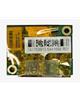 TOSHIBA مودم برای لپ تاپ سونی MODEM LAPTOP SONY-PCG-7G21