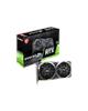 MSI GeForce RTX 3060 VENTUS 2X 12G OC - 12GB DDR6