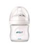 لوازم نوزاد شیشه شیر اونت مدل SCF690/17 ظرفیت 125 میلی لیتر