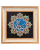 - تابلومعرق هُم آدیس،نگار،طرح خوشنویسی«زندگی باغ تماشای خداستTN204
