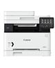 Canon پرینتر چندکاره لیزری رنگی مدل i-SENSYS MF645Cx