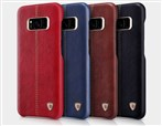 Samsung Galaxy S8 Englon Leather Cover