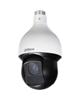 Dahua دوربین مدار بسته تحت شبکه مدل SD59230I-HC