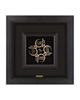 - تابلو طلا کوب دانژه طرح چهار قل کد TTGM3636030