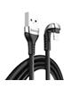 Baseus کابل تبدیل USB به لایتنینگ مدل CALUX-B01 طول 2 متر