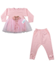 لباس نوزادی - ست پیراهن و شلوار نوزادی دخترانه نیروان کد Q-1 - صورتی