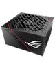 Asus پاور 650 وات مدل ROG STRIX 650G