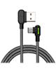 Mcdodo کابل تبدیل USB به USB-C مدل CA-5283 طول 3 متر