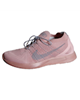 - کفش مخصوص پیاده روی زنانه مدل Racer رنگ کالباسی - پارچه مش
