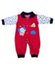 - سرهمی نوزادی طرح فیل کد R10 رنگ قرمز