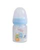 Baby Land شیشه شیر مدل 467 ظرفیت 60 میلی لیتر