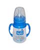 لوازم نوزاد شیشه شیر کیتو کد106 ظرفیت 120 میلی لیتر