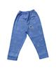 - شلوار نوزادی الناز مدل 1802 - رنگ آبی