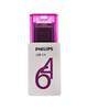 PHILIPS 64GB - Rain-FM64FDI55B -USB 3.0