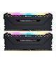 Corsair 32GB -  VENGEANCE RGB PRO 32GB 16GBx2 3200MHz CL16