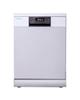 candy ماشین ظرفشویی مدل CDM 1513