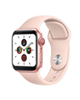 - ساعت هوشمند مدل W5.0
