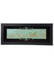 - تابلو معرق دی ان دی طرح خوشنویسی بسم الله الرحمن الرحیم کدTJ 004