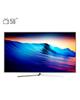 Gplus تلویزیون ال ای دی هوشمند مدل GTV-58LU721S سایز 58 اینچ