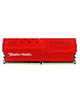 ASGARD 16GB - DDR 4 3000 - J1-16G-8G2 PC-3000-RGB-Red