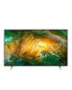 SONY تلویزیون 49 اینچ مدل 49X7500H