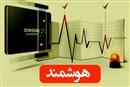 SSD Enterprise Server : مجموعه تخصصی ایران اساسدی