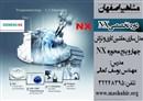 آموزش تخصصی فرز و تراش NX چهار و پنج محوره در مشاهیر اصفهان